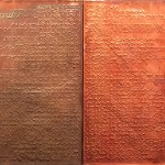 "A DAY BEGINS hammered Braille, copper on wood 27"" x 54"" diptych"
